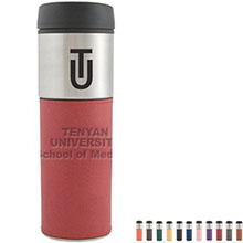 Alta Stainless Steel Tumbler w/ Leatherette Wrap, 15oz., BPA Free