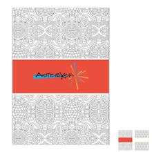 """Creative Spark Journal, 7"""" x 10"""""""