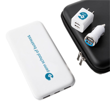 Easy Grip Power Bank, Dual Car Charger, Dual Wall Charger & Case Gift Set, 10000mAh