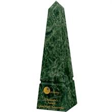 "Verde Marble Obelisk Award, 10"""