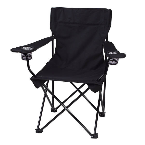 Cup Holder Folding Lounge Chair Foremost Promotions