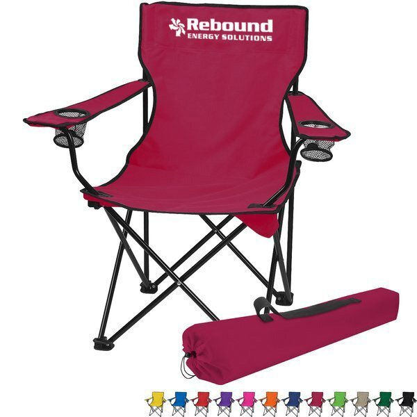 Cup Holder Folding Lounge Chair
