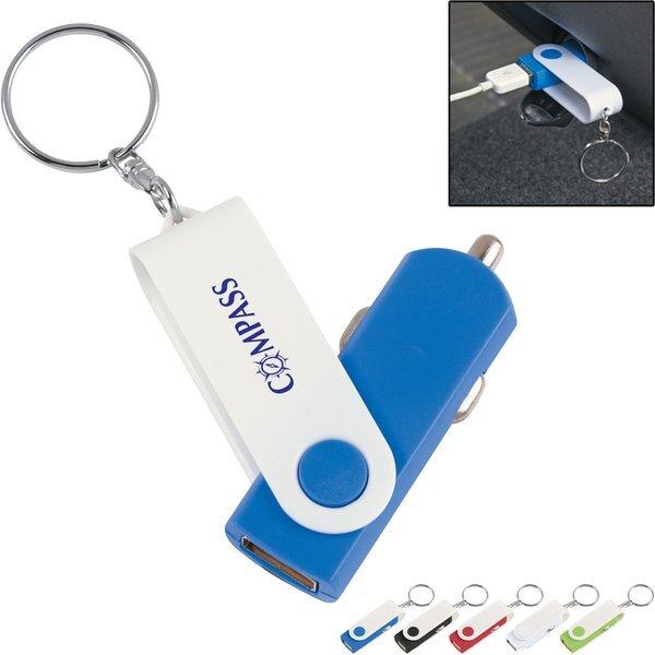 Swivel Car Charger Key Chain