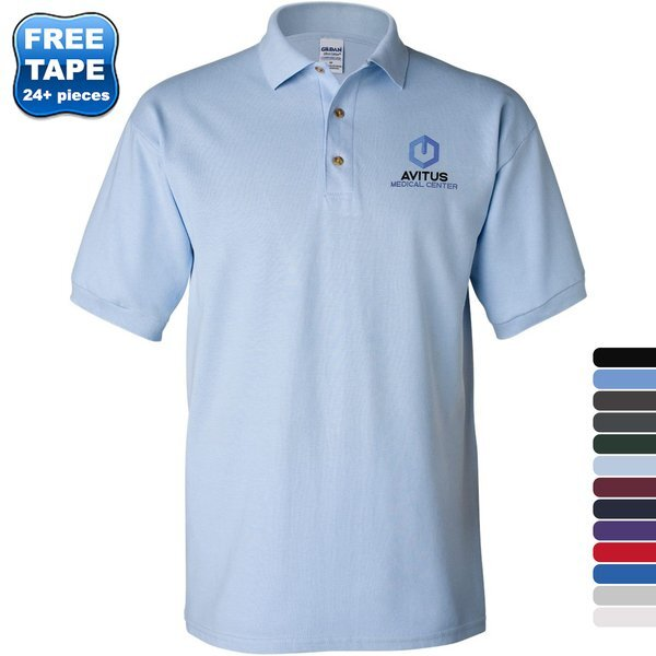 Gildan® Ultra Cotton™ Ringspun Pique Men's Sport Shirt