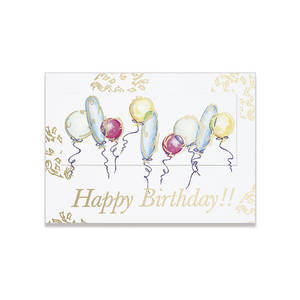 Greeting cards by fire public safety awareness promotional happy birthday balloons greeting card m4hsunfo