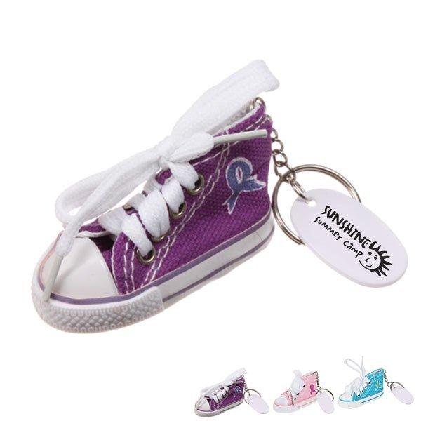 Ribbon Sneaker Keychain